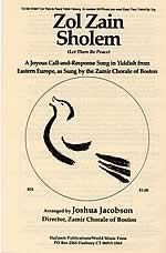 Zol Zain Sholem (Let There Be Peace)